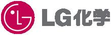 LG工程塑料